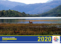 2020 Calendar on Sale Now. Support both these great local community groups.